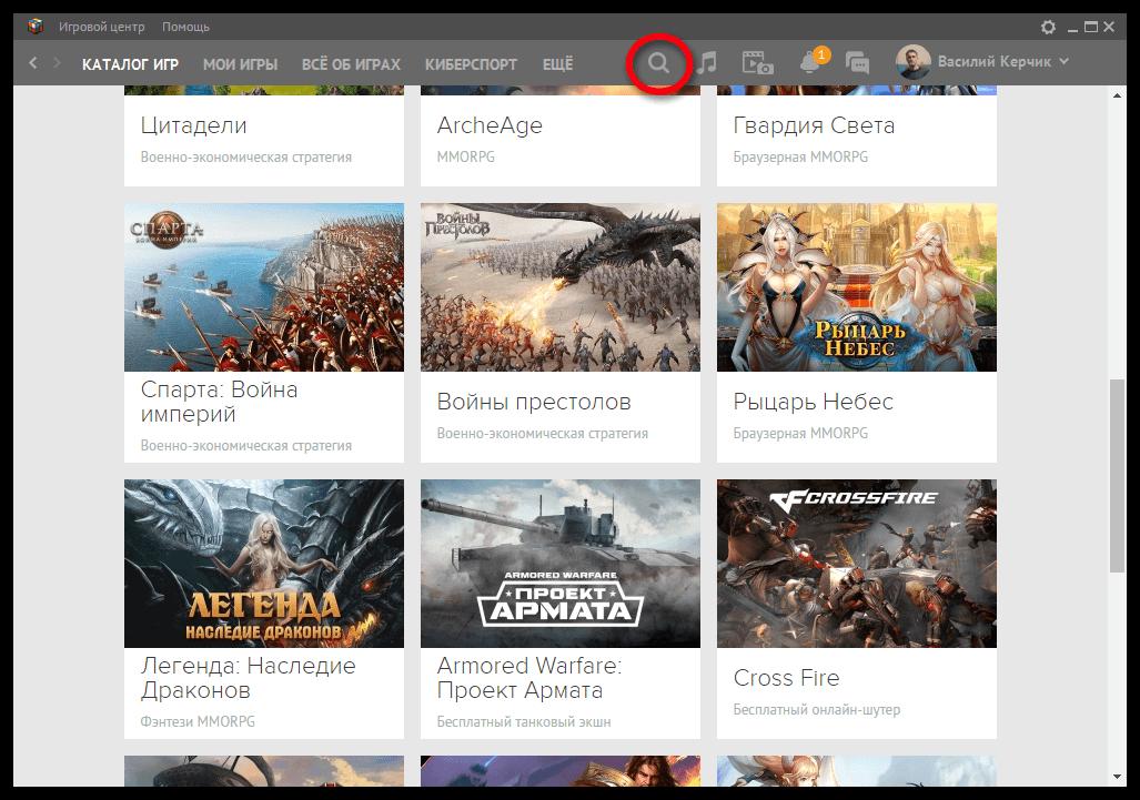 Варфейс через игровой центр Mail.ru